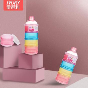 爱得利新生儿便携外出奶粉盒大容量密封罐奶粉格盒子装奶粉储存盒