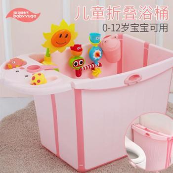 婴儿洗澡盆浴盆儿童沐浴桶新生儿宝宝洗澡桶小孩泡澡桶可坐躺大号