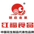 湖北红福食品工贸有限公司