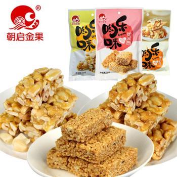 红安花生酥糖系列3种口味100g*3包湖北特产红福食品