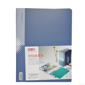 deli 得力 5060(A4)60页 A4资料册 60页带插页文件夹 原装品质保证蓝色均码