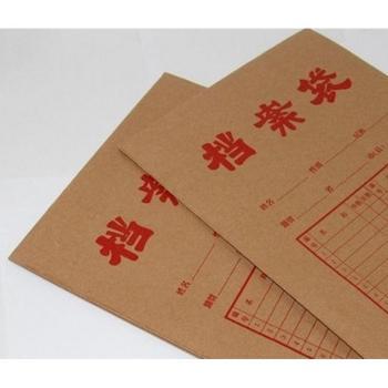 和昌1807 A4档案袋 资料袋 牛皮纸档案袋 单个