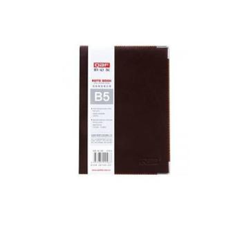 勤必发QBF 16-05高级商务笔记簿 1605 B5记事本 16K笔记本