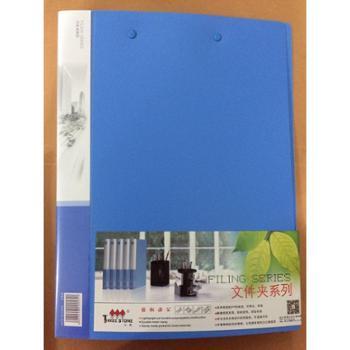 三石162 办公用品资料夹双夹文件夹板a4文件夹 每个