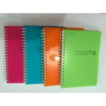 B6笔记本勤必发PP笔记本双线圈笔记本颜色随机70张4.5元单本