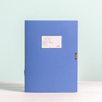 三石塑料档案盒HY-135 背宽35mm 资料盒文件盒办公文件整理收纳合同 蓝色 单个装