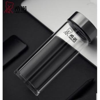 希诺单层玻璃杯子带盖XN-6016