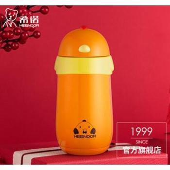 新品希诺XN-5751保温杯生肖鸡杯可爱女士便携水杯小巧迷你创意学生杯