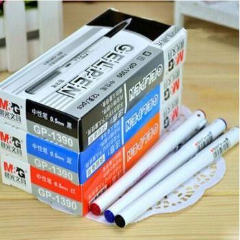晨光文具GP-1390商务办公签字中性笔 20元/盒 12支