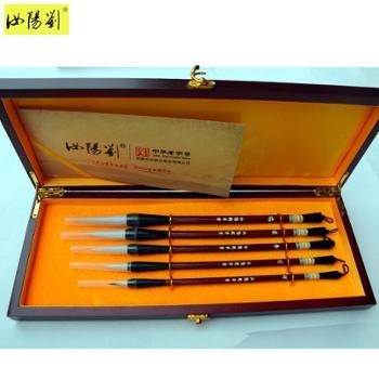 福禄寿祯祥礼品套装毛笔礼盒汝阳刘送长辈送领导送老师礼赠佳品 含5支毛笔