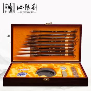 汝阳刘笔香套装笔墨纸砚礼盒装文房四宝