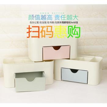 [扫码惠购]桌面收纳盒带小抽屉多功能首饰盒储物盒