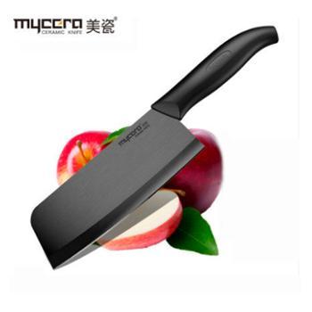 美瓷6.5寸陶瓷刀菜刀