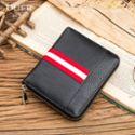 DUER欧美驾驶证皮套小卡包女式零钱包卡片包男士信用卡大容量名片