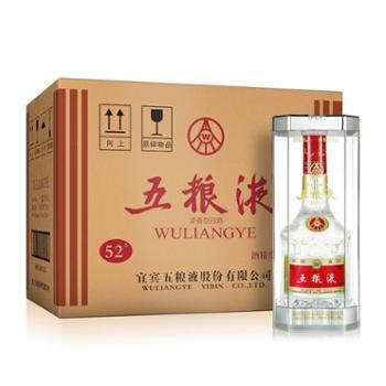 五粮液普五52度500ml6瓶整箱装浓香型白酒