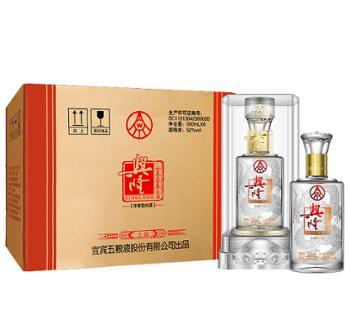 五粮液股份公司兴隆上品52度500mlX6瓶装浓香型白酒