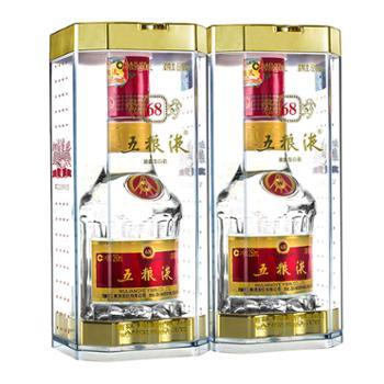 五粮液68度250mlX2瓶装浓香型白酒