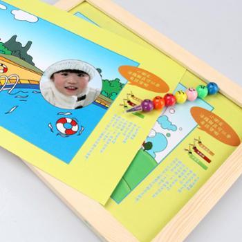 就是要印照片画框 定制儿童填色画框 宝宝画画填色 照片填色