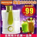 Joyoung/九阳JYZ-B500/B550榨汁机电动水果家用迷你果汁机原汁机