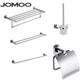 JOMOO九牧浴室卫生间挂杆双层浴巾架毛巾架/杆置物架浴室挂件五件套餐9336系列