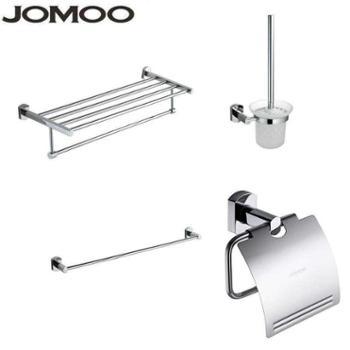 JOMOO九牧浴室卫生间挂杆双层浴巾架毛巾架/杆置物架浴室挂件四件套餐9336系列