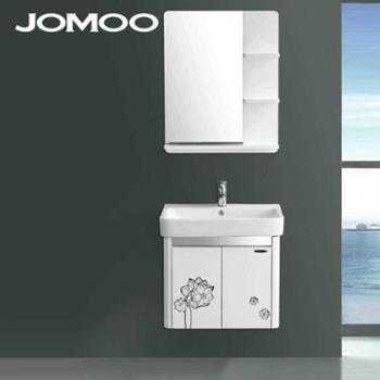 JOMOO九牧 卫浴柜 洗脸盆 悬挂浴室柜组合 A2119