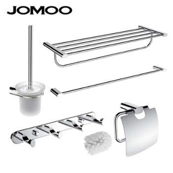JOMOO九牧浴室单杆 卫浴用品 卫生间挂件 浴室挂件6件套939411