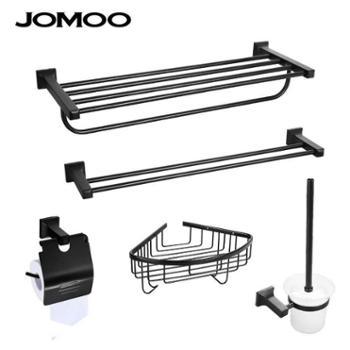 JOMOO九牧太空铝挂件黑色埃菲尔系列浴室挂件五件套939417 新品