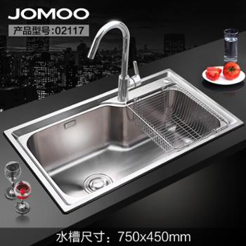 JOMOO九牧304不锈钢厨房水槽套餐 大单槽洗菜盆洗碗池02117 单槽套餐02117