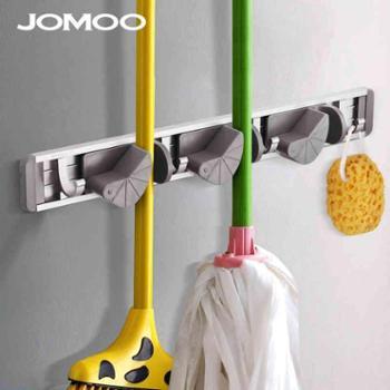 JOMOO九牧挂件太空铝挂钩3卡多功能魔术拖把架938909(3卡)