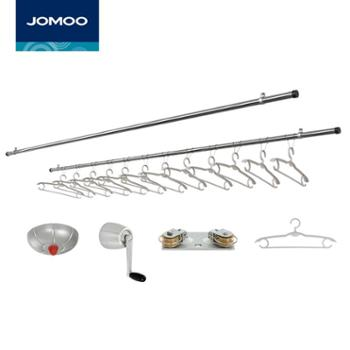 JOMOO九牧卫浴手摇式晾衣杆晾衣架合金材质LM202/LM103