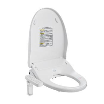 JOMOO九牧智能马桶盖全自动冲洗加热洁身器盖板私处护理Z1D2662