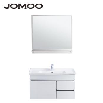 JOMOO九牧304不锈钢浴室柜组合挂墙式洗漱台洗脸盆镜柜吊柜A2138