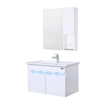 JOMOO九牧悬挂式浴室柜组合洗脸盆洗面台组合A2174(带侧柜)