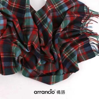 橘语新款纯羊毛复古柔软流行旅行休闲保暖围巾披肩春秋冬季女士