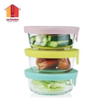 sohome硅胶盖保鲜盒彩色饭盒餐盒储物盒玻璃碗三件套