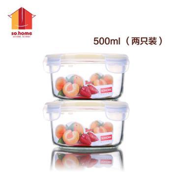 sohome 耐热玻璃500ml圆形保鲜盒 两只装