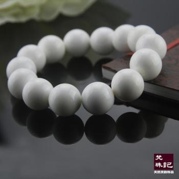 梵珠记洁白系列天然纯白净珠砗磲佛珠手链