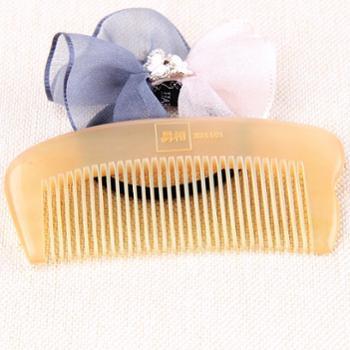 易相角梳可爱正品大半包包梳纯天然正品白角梳子按摩保健防脱发梳子送女生