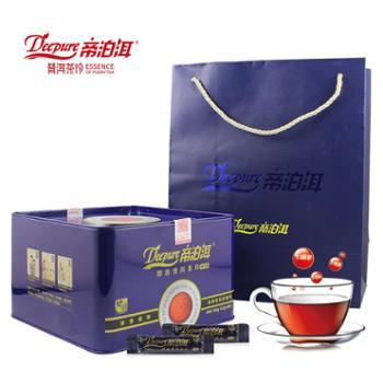 【天士力官方】帝泊洱普洱茶珍甘醇型200袋茶礼盒
