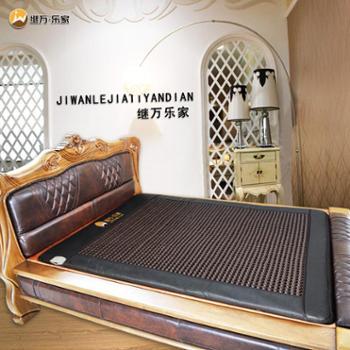 继万乐家 锗石加热床垫 水脉波玉扣低频理疗冬季必备学生定制床垫