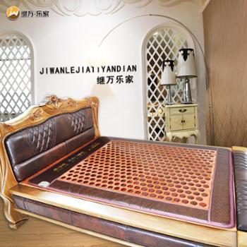继万乐家 高级玛瑙加热床垫 双温双控数显 远红外线加热保健床垫
