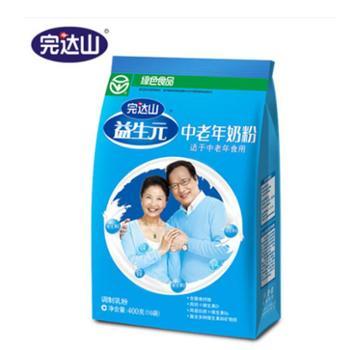 完达山成人奶粉老人奶粉含糖营养益生元中老年400g/袋