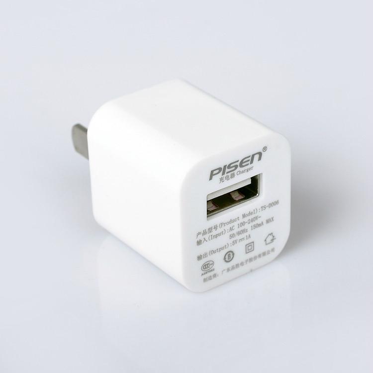 苹果的移动充电器什么原理_苹果11充电器什么样子