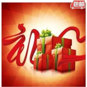 扬州地区o2o促销活动商品,网上下单,现场扫码提货(10)