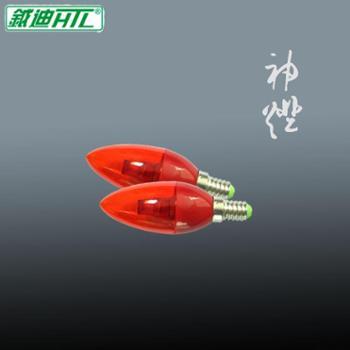 (2件组合装包邮)钺迪HTL环保型LED神灯佛教用品财神灯佛灯莲花灯电烛灯专用LED灯泡