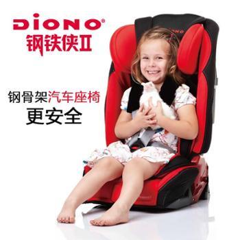 美国儿童安全座椅diono婴儿汽车安全座椅0-4-12岁车载可配isofix