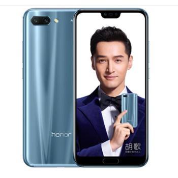 华为(HUAWEI)荣耀10手机全网通6GB+128GB