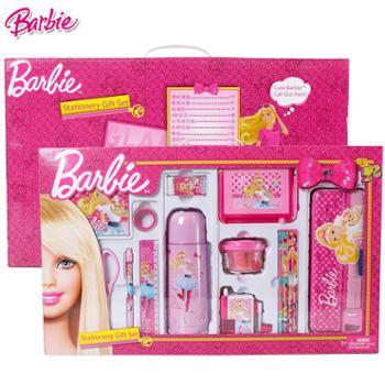 芭比儿童文具礼盒小学生文具礼盒礼品BA1905