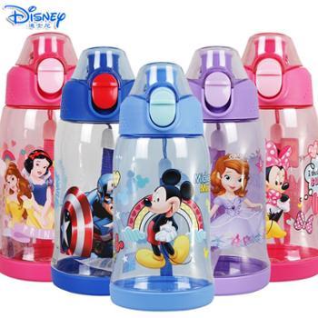 迪士尼儿童卡通透明夏天直饮水杯HM3241